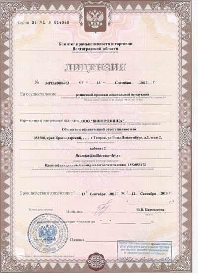 регистрация ЧОУ